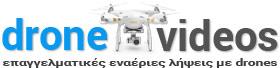 DroneVideos.gr